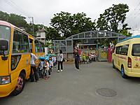 P1040359