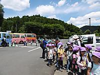 P1070032