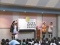 P1070357