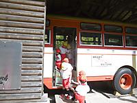 P1070576